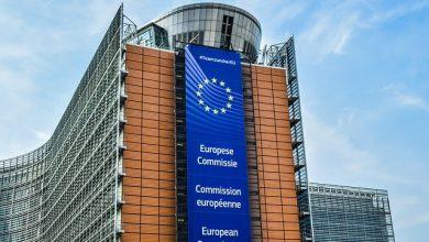 Planul Național de Redresare și Reziliență - foto cladire comisia europeania